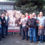 Oleg Vynnyk invited a troops to the concert